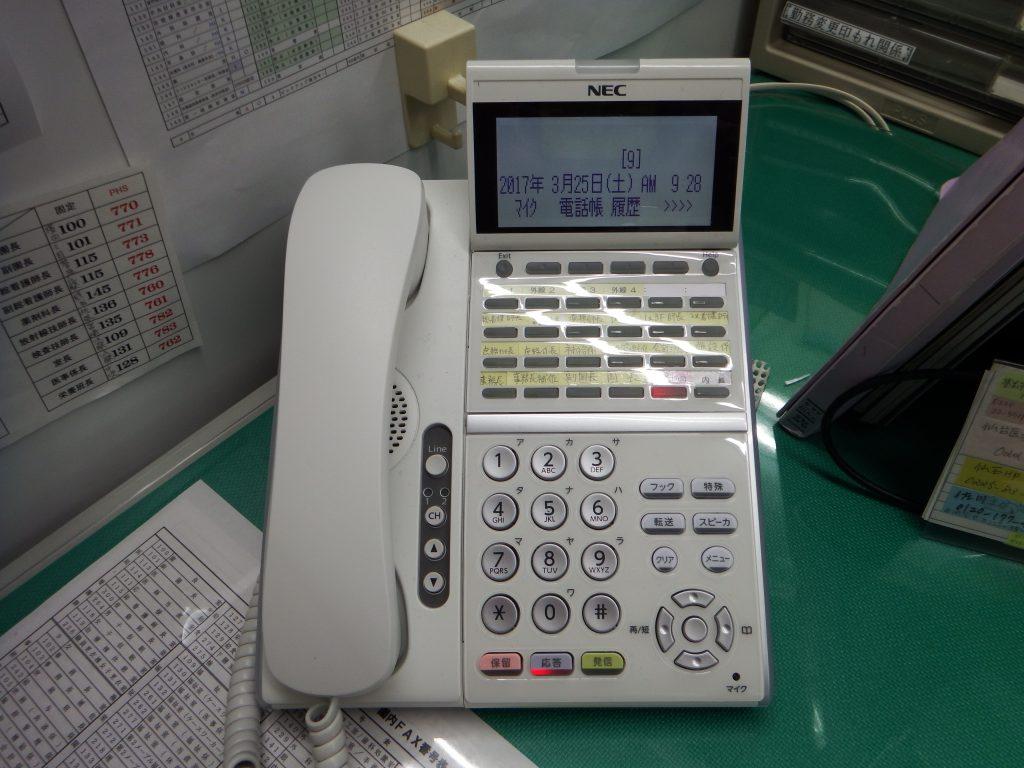 DSCF4866